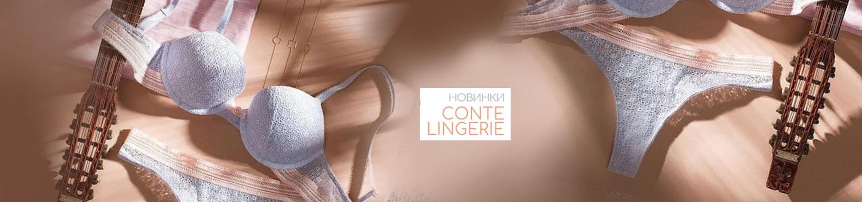 Новинки белья Conte Lingerie